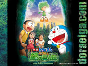 [Wallpaper + Screenshot ] Doraemon Th_037947374_50662_122_28lo