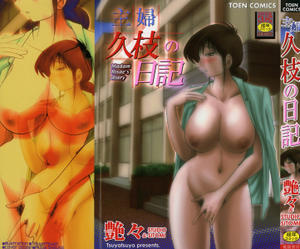 th_374889842_syufuhisae0011_123_45lo [Tsuyatsuya] Shufu Hisae no Nikki [艶々] 主婦久枝の日記 hentaixxx06230