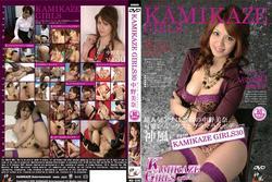 th 896064528 tduid300079 KG 30 AkibafeedDVD 123 464lo Kamikaze Girls Vol.30   Mina Nakano