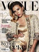 *Adds* Scarlett Johansson in Vogue Russia - October 2012